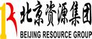 北京资源集团